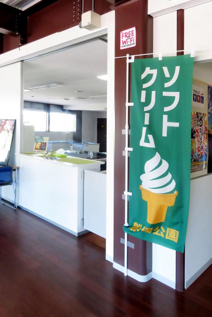 ふなばマルシェ&ソフトクリーム