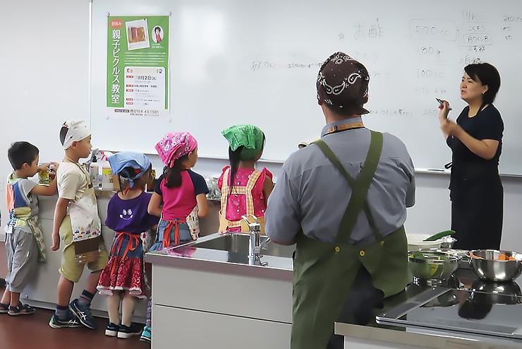 夏休み親子ピクルス教室